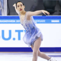 Mai Mihara mesmerizing in victory at Winter Universiade