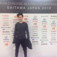 Nathan Chen is seen on Monday night at Saitama Super Arena. | JACK GALLAGHER