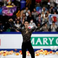 Yuzuru Hanyu reacts after his free skate. | REUTERS