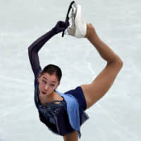 Elizabet Tursynbaeva is in third place with 75.96 points after the women's short program. | REUTERS