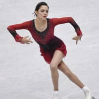 Evgenia Medvedeva is in fourth place with 74.23 points after the short program.