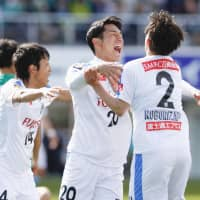 Defending champion Frontale finally gets first win of season