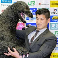 Japan national judo team to be dubbed 'Godzilla Japan'