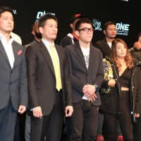ONE Championship gears up for first-ever event in Japan