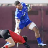 Amanaki Lelei Mafi called up to Japan's Rugby World Cup camp amid assault proceedings