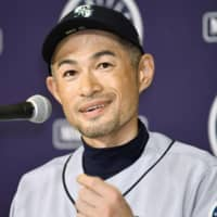 Show of respect: ANA changes gate number to 51 for Ichiro's departure to Seattle