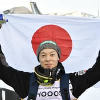 Ryoyu Kobayashi breaks European lock on men's World Cup title