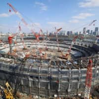 Tokyo 2020 organizers announce venue capacities