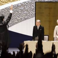 Emperor set to attend engagements through April ahead of abdication