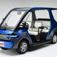 YG-M FC Fuel Cell Vehicle