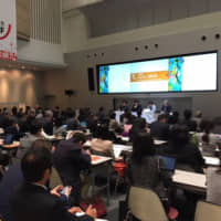With experts from Japan and abroad taking part in speeches, panels and networking opportunities, last year's event offered many potentially beneficial insights. | RESPONSIBLE INVESTOR