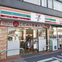 Seven-Eleven Japan Co. in March began testing shorter operating hours at 10 stores in Tokyo, including this one in Adachi Ward. | KYODO