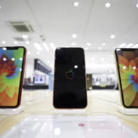 LCD maker Japan Display, a key Apple supplier, plans ¥110 billion bailout deal this week
