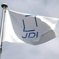 LCD maker Japan Display reaches bailout deal with China-Taiwan consortium