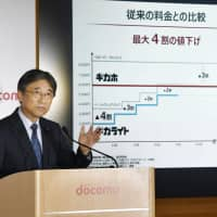 NTT Docomo Inc. President Kazuhiro Yoshizawa says the carrier will cut its mobile phone charges by up to 40 percent in June. | KYODO