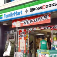 Japan's famed convenience stores look to cut opening hours amid labor shortage