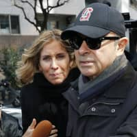 Supreme Court rejects appeal from Carlos Ghosn's lawyers over latest detention