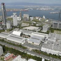 With China in mind, Japan eyes new infrastructure investment rules for G20