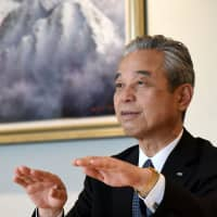Jera eyes role as global renewable leader but says coal will still play role in Japan's energy mix