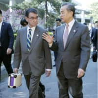Japanese and Chinese ministers discuss key issues at Beijing economic dialogue meeting