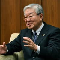 Keidanren wants maximum service life of nuclear power plants extended to over 60 years