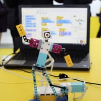 The Lego Group has unveiled a new robotics kit that comes with an app, aimed at encouraging students to gain programming skills. In Japan, computer programming will become required material in all elementary schools starting in April 2020. | KYODO