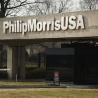 Phillip Morris USA Inc.'s production facility in Richmond, Virginia | BLOOMBERG