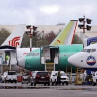 Anti-stall software upgrade for 737 Max nearing completion ahead of FAA certification, Boeing says