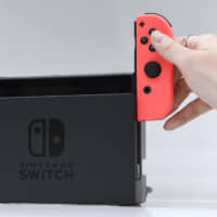 A Switch console | KYODO