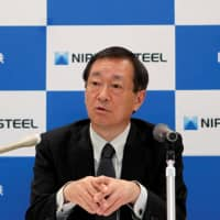 Nippon Steel & Sumitomo Metal adopts 'inclusive' trade name minus second part of its official moniker