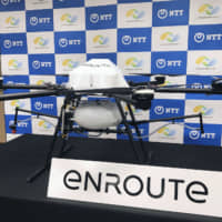NTT will use four camera-equipped drones to launch a trial of a farming support service using artificial intelligence technology. | KYODO