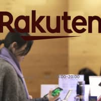 Rakuten, Booking.com and Expedia raided by Japan's antitrust watchdog over lodging price policy