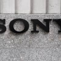 Once a market leader in consumer electronics, Sony is now in the midst of a turnaround effort. | REUTERS
