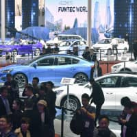 Auto Shanghai 2019 will be open to the public from this Saturday to April 25. | KYODO