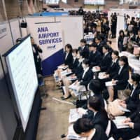 Students attend a job fair at Makuhari Messe in Chiba Prefecture on March 1. | KYODO