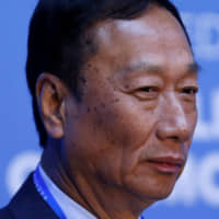 Terry Gou, founder and chairman of Taiwan's Foxconn Technology, has said he plans to run for president in the nation's 2020 vote. | REUTERS