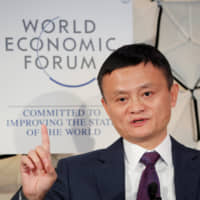 Jack Ma, chairman of Alibaba Group, attends the World Economic Forum's annual meeting in Davos, Switzerland, in January. | REUTERS