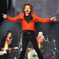 Mick Jagger to undergo NY heart surgery, get stent: Drudge Report