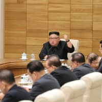 North Korean leader Kim Jong Un attends a meeting of the Political Bureau of the Central Committee of the Workers' Party of Korea in Pyongyang on Tuesday. | AFP-JIJI