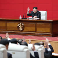 North Korean leader Kim Jong Un attends a meeting of the Central Committee of the ruling Workers' Party of Korea in Pyongyang on Wednesday. | AFP-JIJI