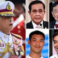 This photo combo created March 25 shows (clockwise from left) Thai King Maha Vajiralongkorn, Thai Prime Minister Prayut Chan-O-Cha, Thailand's exiled former Prime Minister Thaksin Shinawatr, Democrat Party leader Abhisit Vejjajiva and Future Forward Party leader Thanathorn Juangroongruangkit. | AFP-JIJI