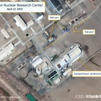 Images may show reprocessing activity at North Korea's Yongbyon nuclear site, U.S. researchers say