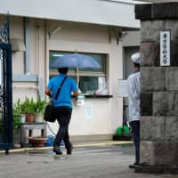 Education ministry panel in Japan drafts rules clarifying that sex discrimination in university entrance exams is improper
