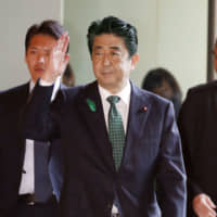 Government sources have said Prime Minister Shinzo Abe plans to issue an apology to those subject to forced sterilization under a now-defunct eugenics law. | KYODO