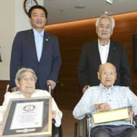 Japanese centenarian 'full of emotion' to see fifth era name of his lifetime