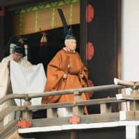 Chronology of key events related to Emperor Akihito and Empress Michiko