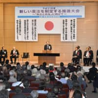 Abe calls for more equal educational opportunities to be part of revised Constitution
