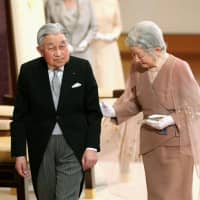 Emperor Akihito and Empress Michiko leave after attending their 60th wedding anniversary held at the Imperial Palace in Tokyo on Wednesday. | POOL / VIA KYODO