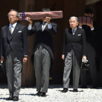 Emperor Akihito visits Grand Shrines of Ise to report his April 30 abdication to ancestral deities