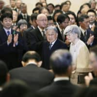 Emperor Akihito and Empress Michiko attend a ceremony in Tokyo on Friday to award the Midori Prize, which is given to those who make significant contributions to conservation, research and the sustainable use of biodiversity. | KYODO
